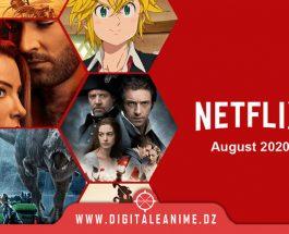 Quoi de neuf sur Netflix en août 2021
