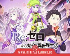 Re: Zero Series obtient un jeu avec une histoire originale