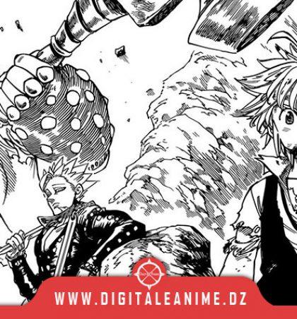 Seven Deadly Sins Sequel Manga obtient un simultanée