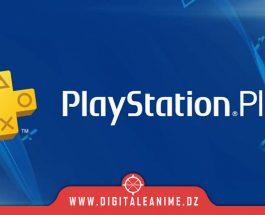 Sony PlayStation publiera de nouveaux jeux directement sur PS Plus