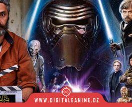 Star Wars Movie les mises à jour
