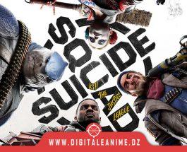 Suicide Squad: Kill the Justice League Art Révélée