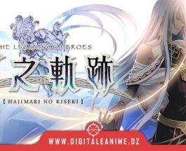 The Legend of Heroes: Hajimari no Kiseki pour Switch et PC