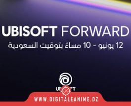 UBISOFT FORWARD juillet 2021 quoi de neuf
