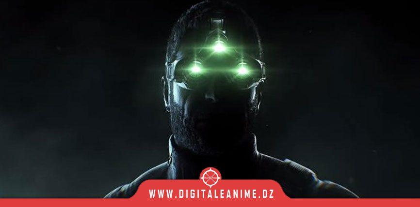 Ubisoft BattleCat combine Splinter Cell, Division et Ghost Recon