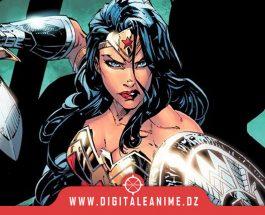 Wonder Woman aveuglé