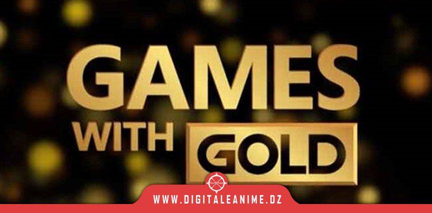Xbox With Gold pour août 2020 premiers jeux gratuits disponibles
