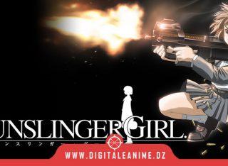 Yu Aida de Gunslinger Girl lance un nouveau manga